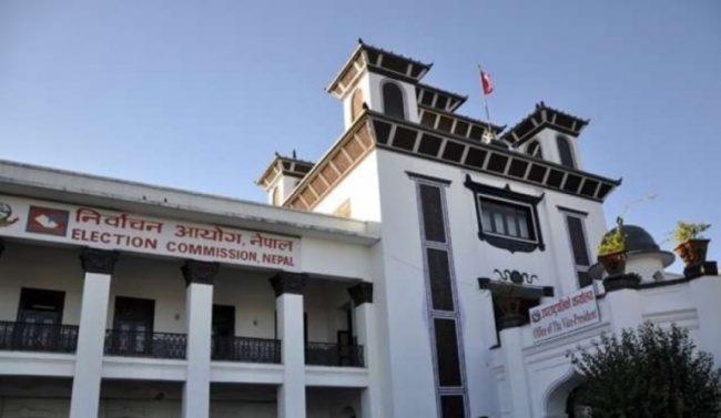 नेकपा विवादः आजदेखि कानुनी प्रक्रिया अघि बढाउने तयारीमा आयोग