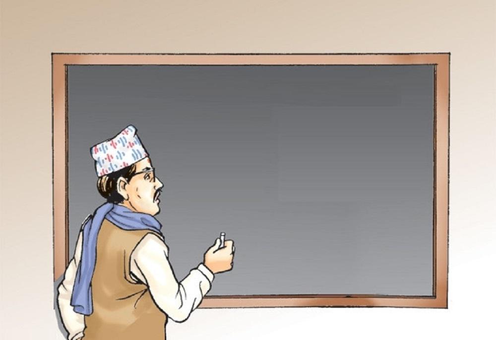 तलब नपाएपछि सामुदायिक विद्यालयमा कार्यरत निजी शिक्षक आन्दोलित