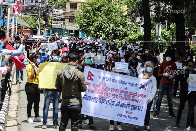 नेपाली कामदार लैजाने विषयमा पर्ख र हेरको रणनीतिमा दक्षिण कोरिया