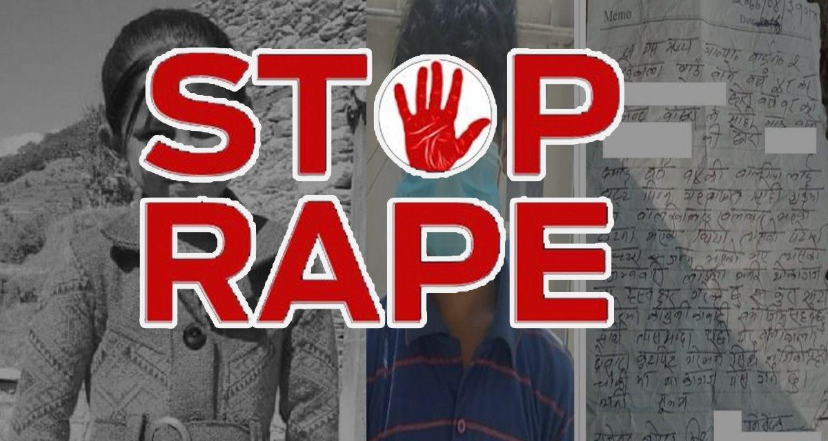 बझाङ घटना : अपराध लुकाउन मिलापत्र गराउँदा अर्काे जघन्य हत्या