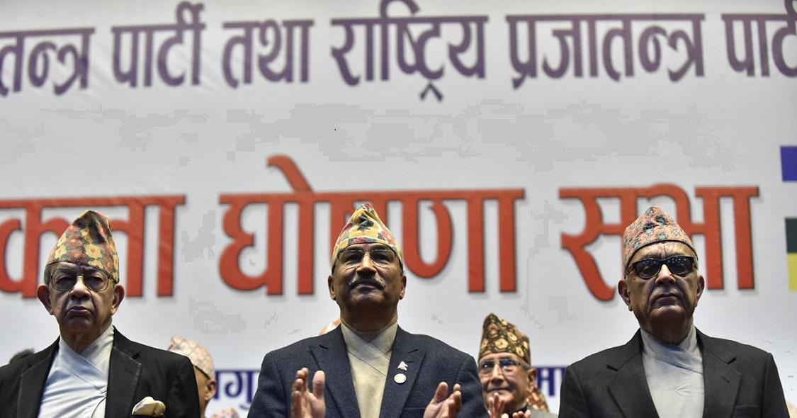 राप्रपाको चुनाव चिन्ह हलो, थापाले  भने 'पार्टी एकता जोगाउन सम्झौता अनिवार्य भयो'