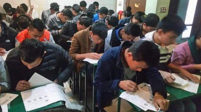 कोरियाली भाषा परीक्षा सन् २०२१ मा मात्रै