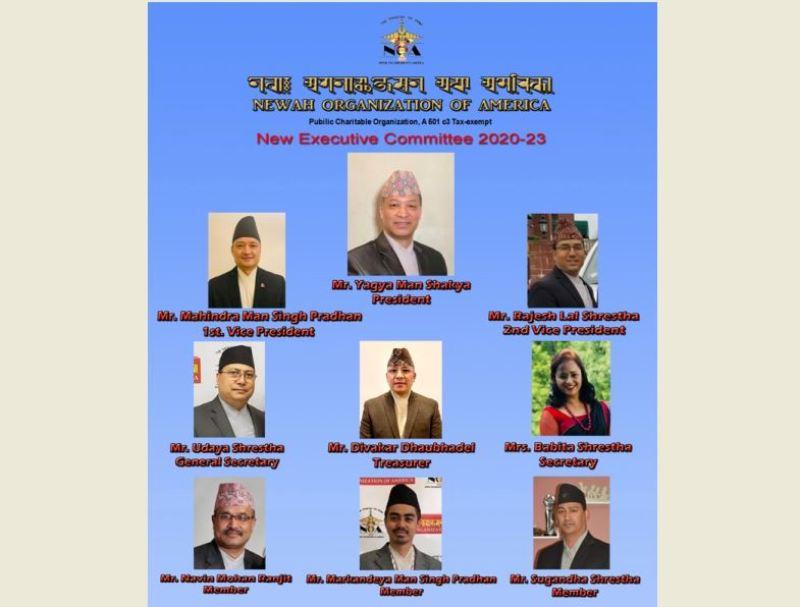 नेवा अर्गनाइजेशन अफ अमेरिकाको नयाँ कार्य समिति चयन