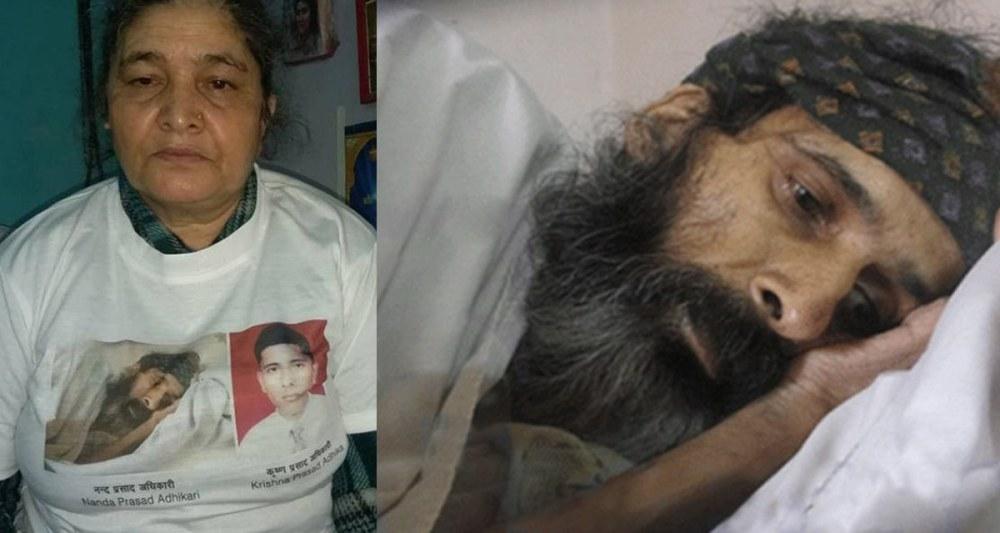 अधिकारी दम्पत्तिको न्यायको लडाईँः श्रीमानको शव २१९० दिनदेखि अस्पतालमा, श्रीमती अनशनमा