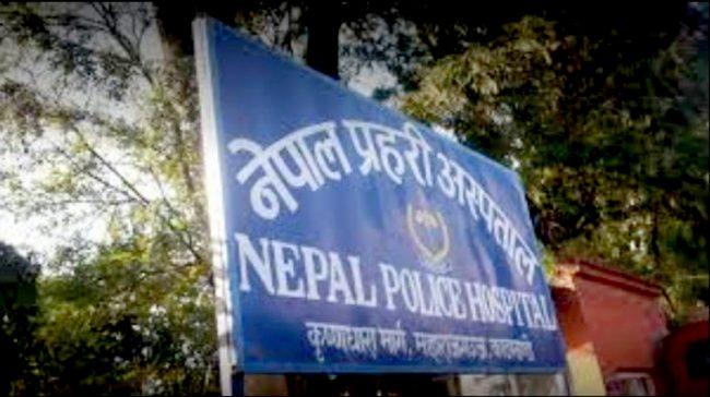 नेपाल प्रहरीका ४२ चिकित्सकको 'सामुहिक' राजीनामा