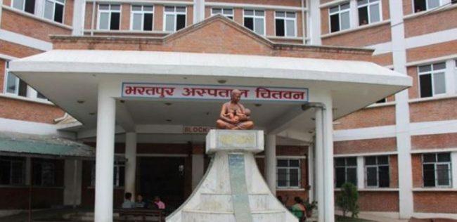 भरतपुर अस्पताल डुबानमा