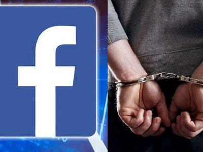 भारतबाट करोडौं चोरेर भागेका नेपाली फेसबुक चलाउन नजान्दा समातिए