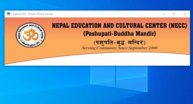 नेपाल शिक्षा तथा साँस्कृतिक केन्द्रको साधारण सभा सम्पन्न, अधिवेशनका लागि बनाइयो निर्वाचन समिति