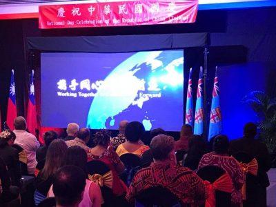 चीन र ताइवानका राजदूतबीच कुटाकुट भएपछि तनाव चरम स्थितिमा