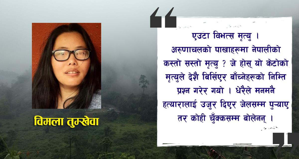 कथाः सी सेक्टरका सुब्बा दाजु