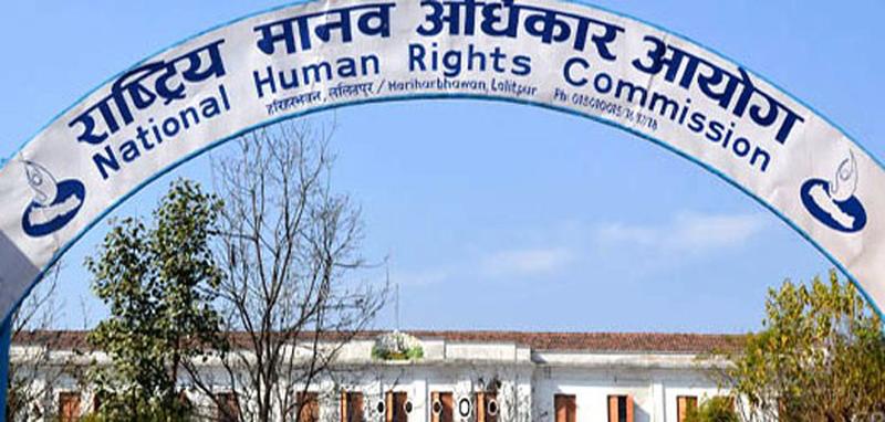 नागरिक अधिकारको सम्मान गर्न मानव अधिकार आयोगको आग्रह