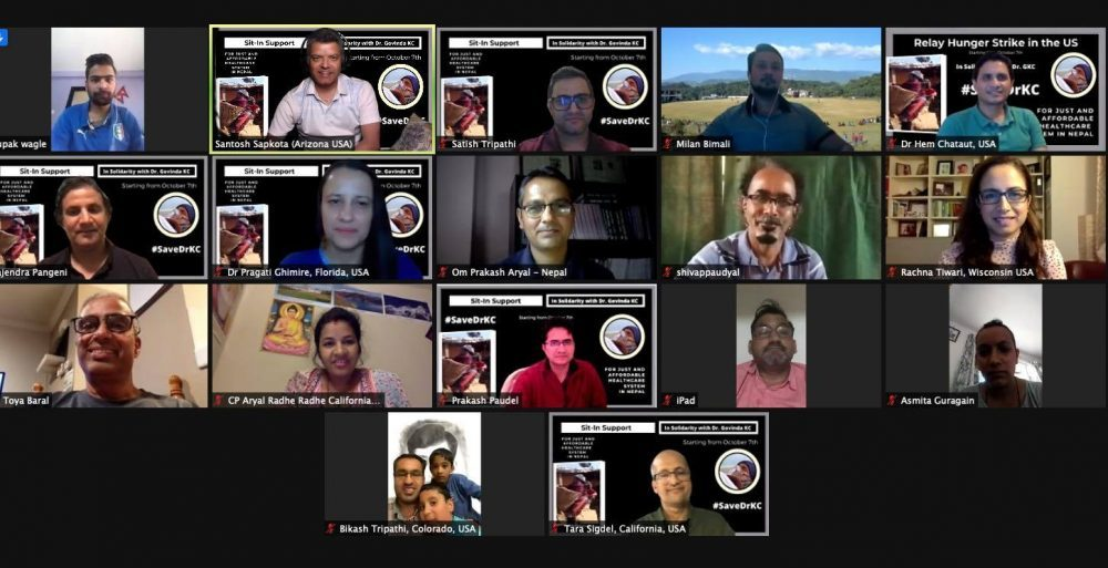 डा. केसीको सत्याग्रहप्रति विदेशमा रहेका नेपालीहरुको ऐक्वद्धता