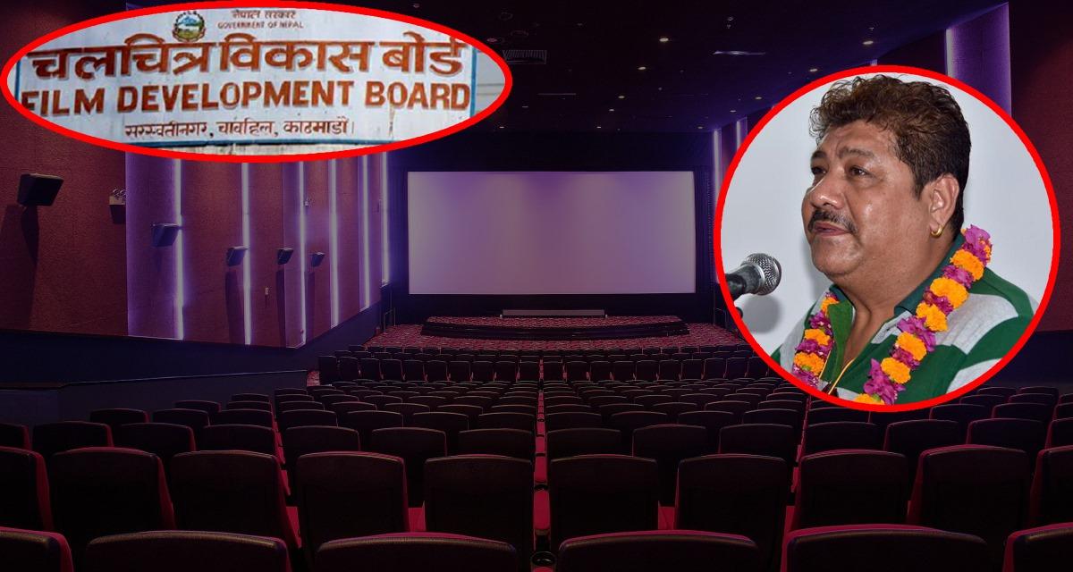 'कोमा' मा नेपाली चलचित्र उद्योग, तिहारपछि संचालनमा  आउलान् फिल्म हल ?