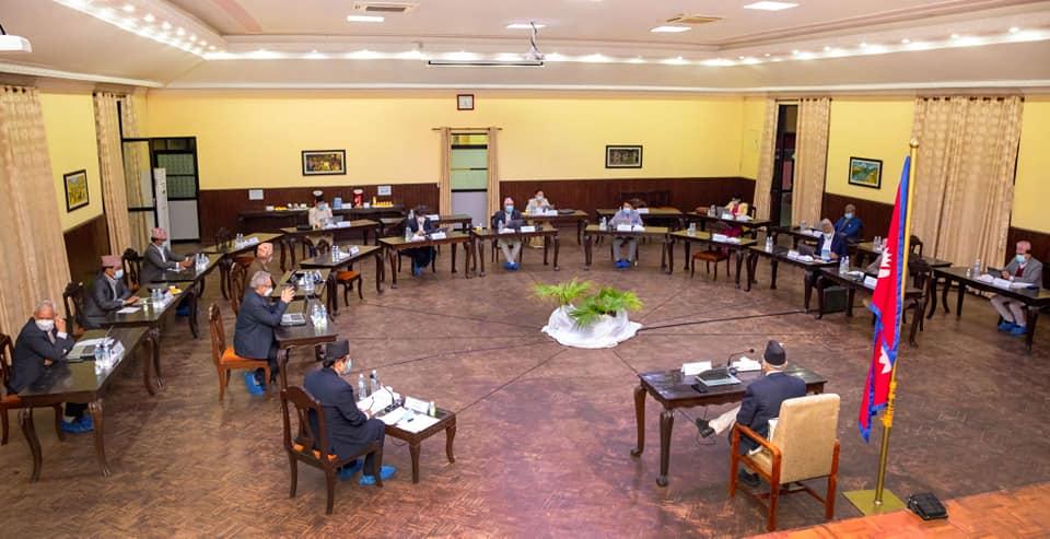 संसद् अधिवेशन रोकेर औषधि ऐन संशोधन गर्न अध्यादेश ल्याउने सरकारको निर्णय