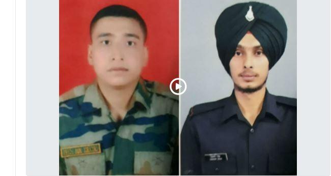 भारतीय सेनामा रहेका नेपाली युवाको कश्मीर आक्रमणमा मृत्यु