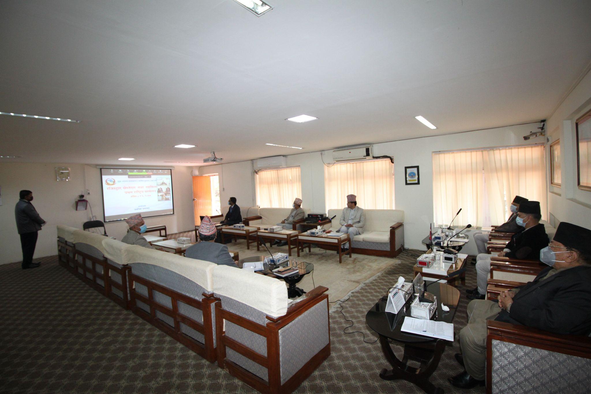 न्यायपालिकाका कर्मचारीको सम्मेलन सम्पन्न, २५ बुँद्दे घोषणापत्र जारी