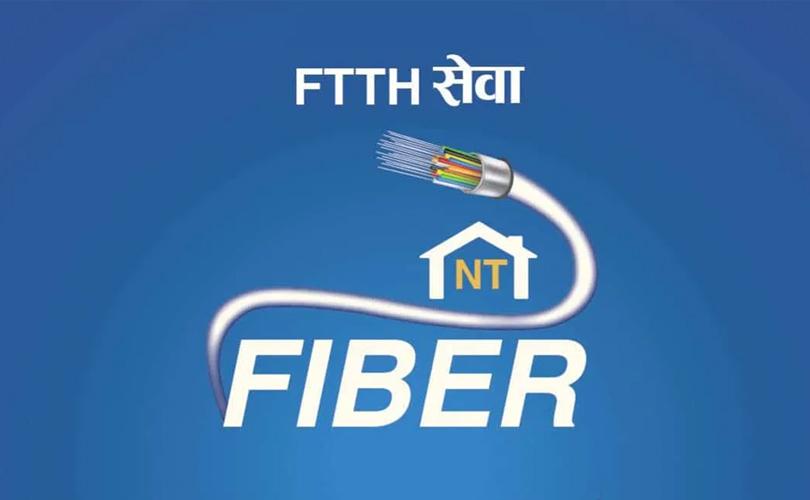 नेपाल टेलिकमले द्रुत मार्गमा अप्टिकल फाइबर बिछ्याउने