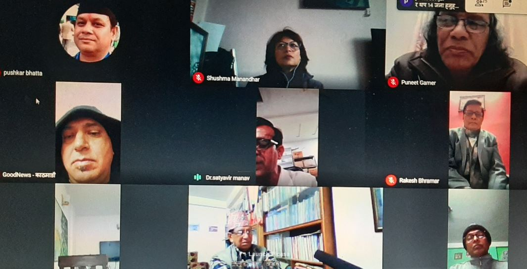 नेपाल–भारत लघुकथा सम्मेलन