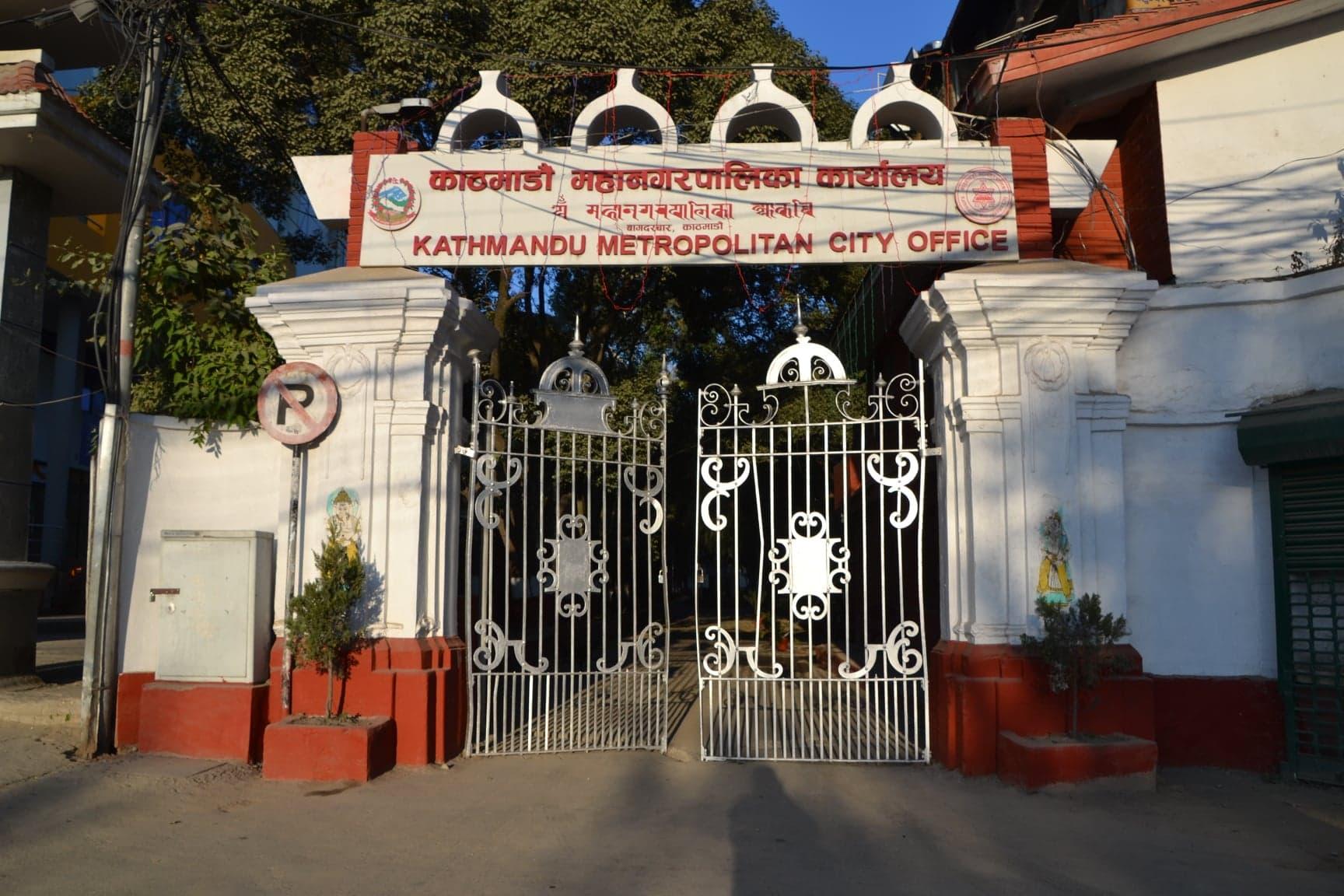 काठमाडौं महानगरमा अब नेवारी भाषाको विषय अनिवार्य पढ्नुपर्ने