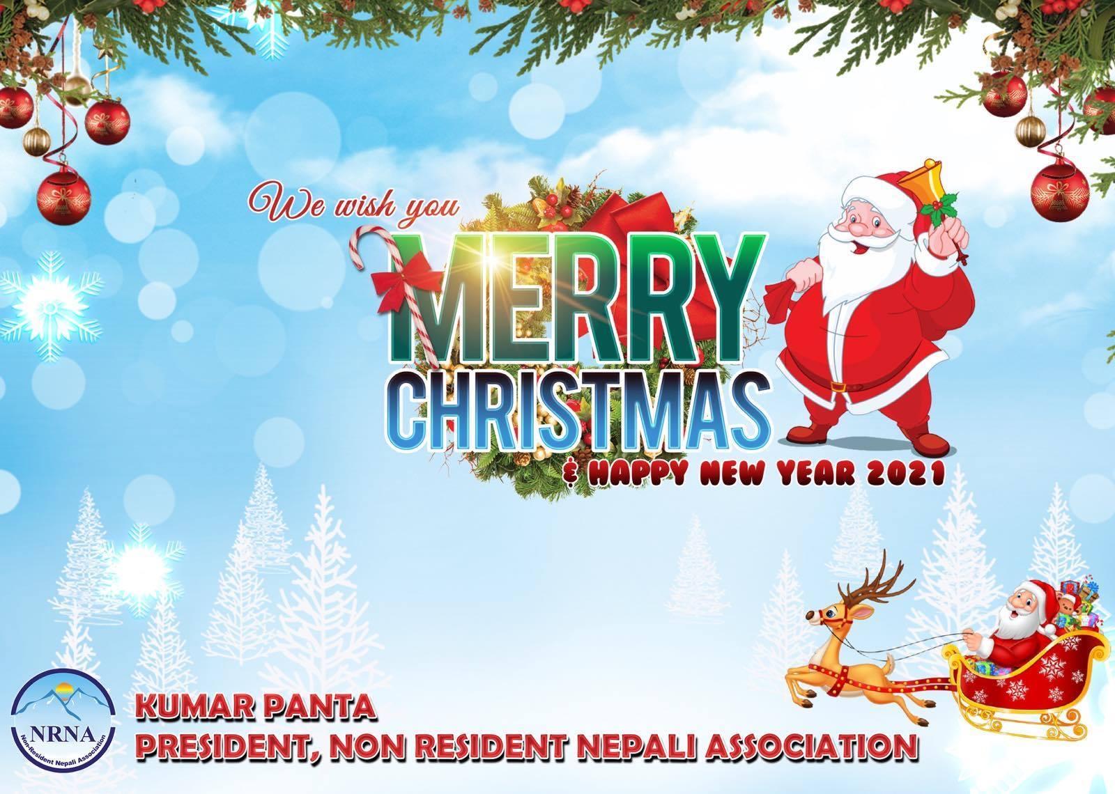 विश्वभरका नेपालीलाई एनआरएनद्वारा क्रिसमसको शुभकामना