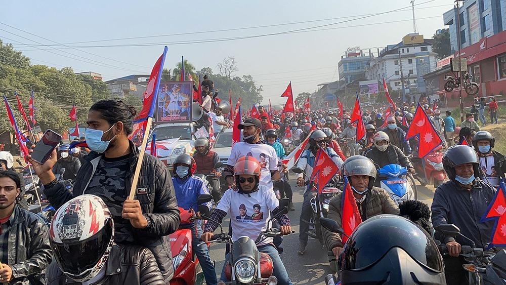 राजतन्त्रको माग गर्दै चितवनमा प्रदर्शन