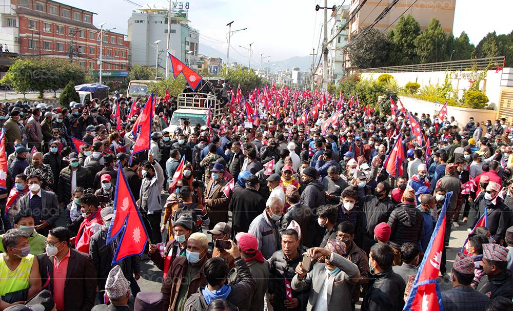 राजसंस्थाको पुनःस्थापनाको माग गर्दै काठमाडौंमा विशाल प्रदर्शन [फोटोफिचर]