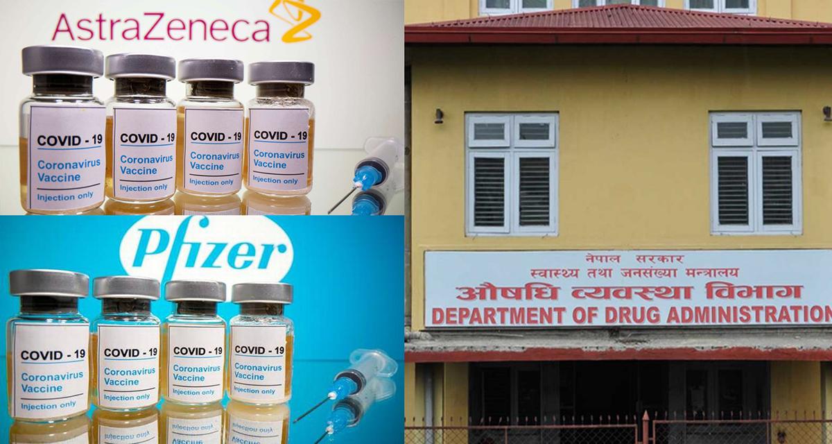 अक्सफोर्ड र फाइजरको कोरोना भ्याक्सिन भारतमा उपलब्ध हुँदै, नेपाल आउने प्रक्रिया यस्तो हुनेछ