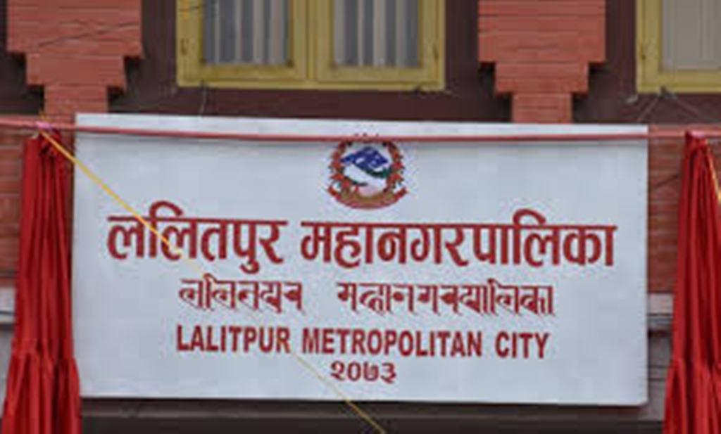 ललितपुर महानगरपालिकाद्वारा गौतमबुद्ध रङ्गशालालाई २० लाख सहयोग