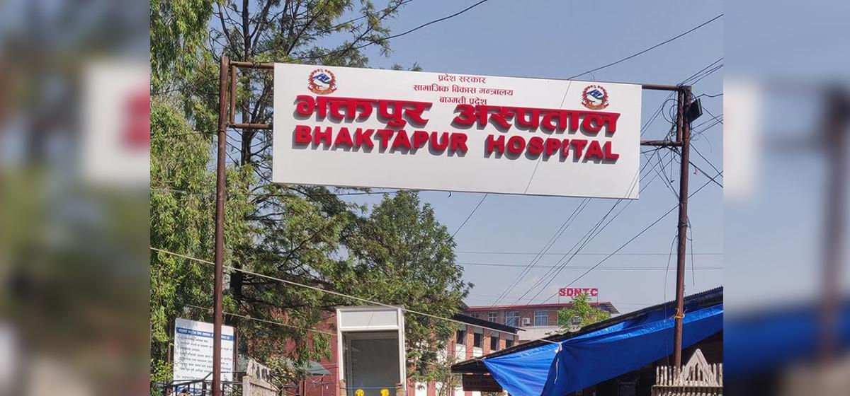 काँचुली फेरिएको भक्तपुर अस्पताल