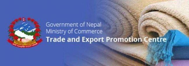 वैदेशिक व्यापार सहजीकरण गर्न 'नेपाल व्यापार सूचना पोर्टल' सार्वजनिक