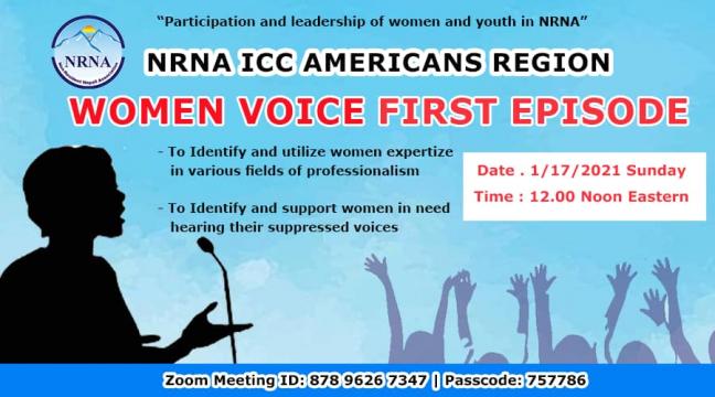 एनआरएनए अमेरिकाजको महिला आवाज बहस जनवरी १७ देखि शुरु हुँदै
