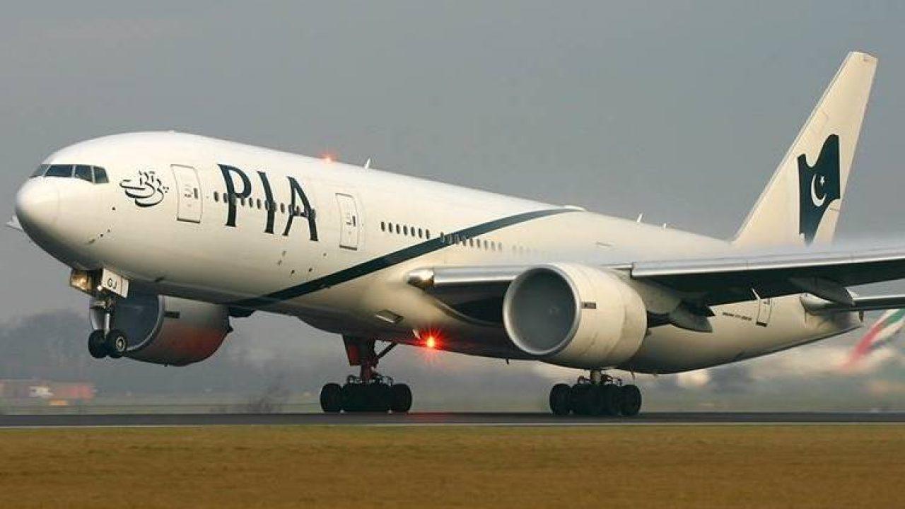 यात्रु भरेर उड्न लागेको विमान पैसा नतिरेको भन्दै जफत