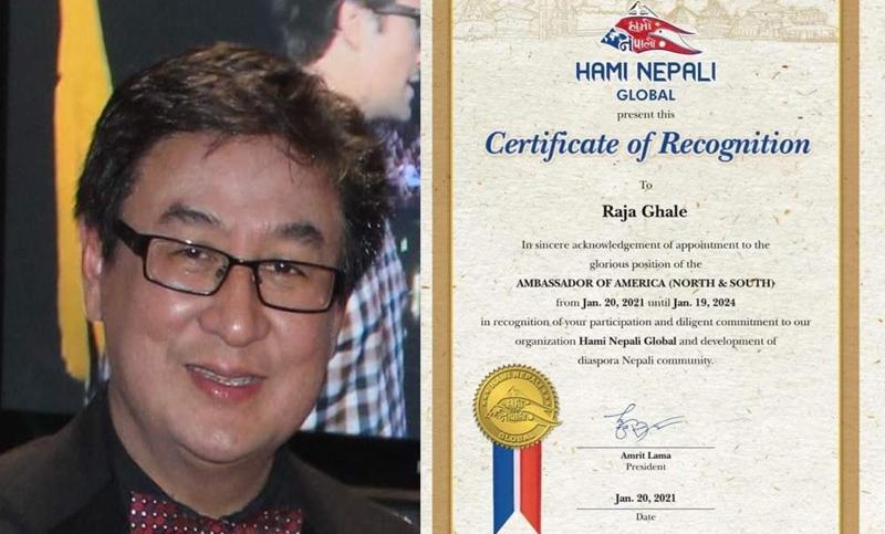 'हामी नेपाली स्लोबल' को सद्भारवना दूतमा राजा घले नियुक्त