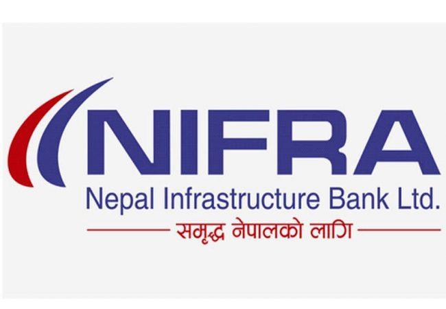 नेपाल इन्फ्रास्ट्रक्चर बैंकको आइपीयो खुल्यो, भर्यो कि पर्यो
