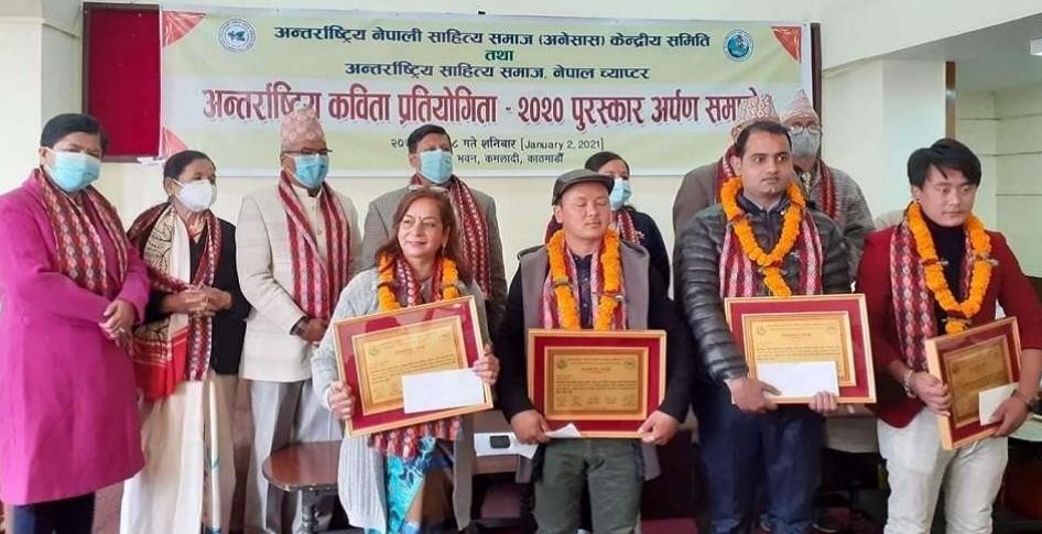 अनेसासद्वारा अन्तर्राष्ट्रिय कविता प्रतियोगिताका विजयीलाई पुरस्कार प्रदान