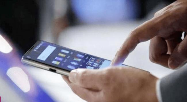 आन्तरिक राजस्व मोबाइलबाट तिर्न सकिने