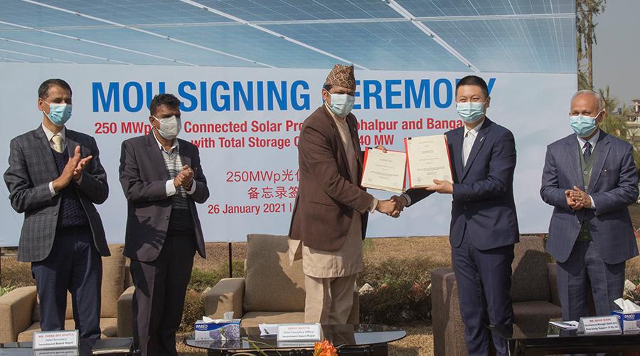 २५० मेगावाट क्षमताको सौर्य ऊर्जा परियोजनामा समझदारी