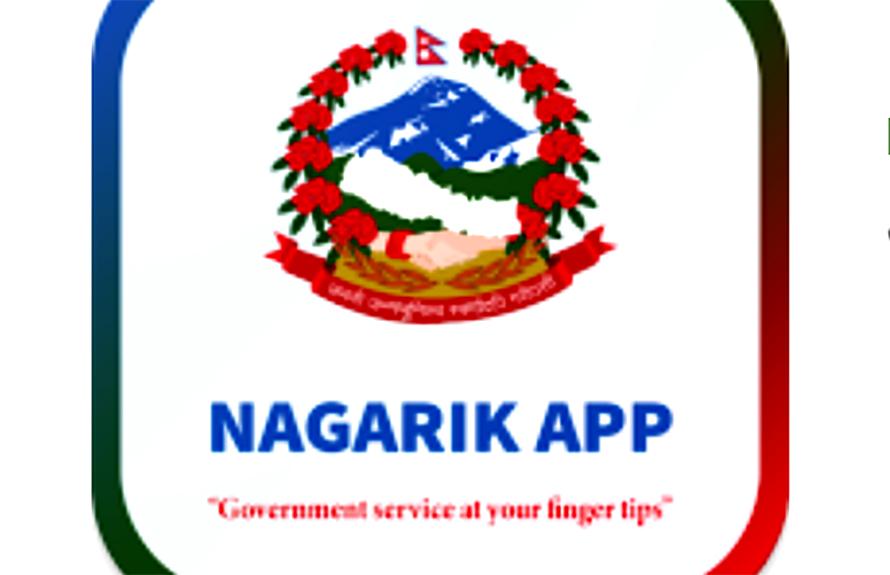अब सरकारी सेवा हातहातमै, कसरी प्रयोग गर्ने 'नागरिक एप' ?