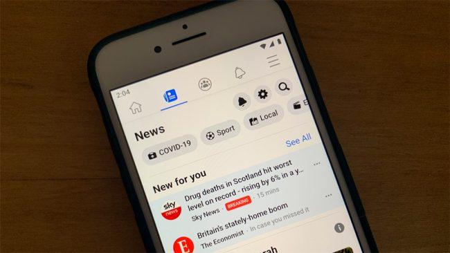फेसबुक एपमा न्यूज ट्याब सुरु