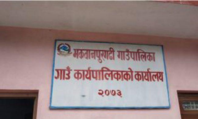 मकवानपुरगढीमा पशुमैत्री उद्यान बन्ने