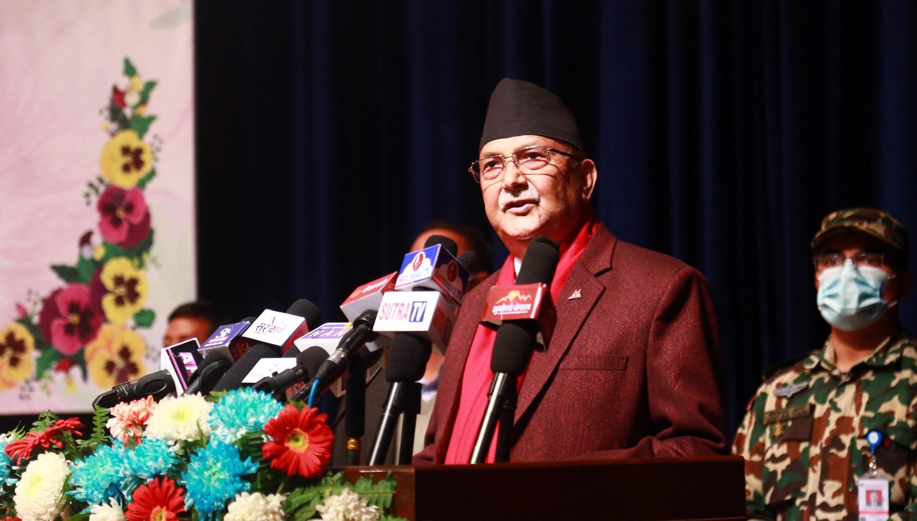ताप्लेजुङका आगलागी पीडितलाई सरकारले राहत दिन्छ : प्रधानमन्त्री ओली