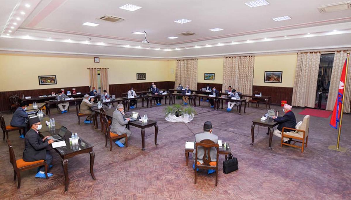 संसद अधिवेशन अन्य गर्न मन्त्रिपरिषदको सिफारिस