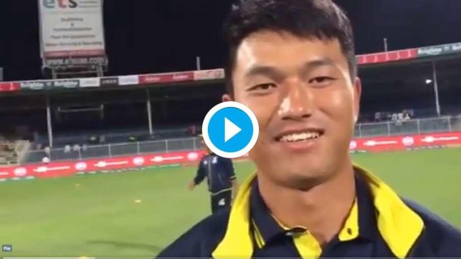 चीनमा क्रिकेटलाई के नामले बोलाईन्छ ? भन्ने प्रश्न गर्दा यी खेलाडीले दिए यस्तो जवाफ (भिडीयो)