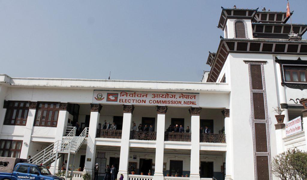 यस्तो छ लुम्बिनीमा हुने राष्ट्रियसभा उपनिर्वाचनको कार्यक्रम