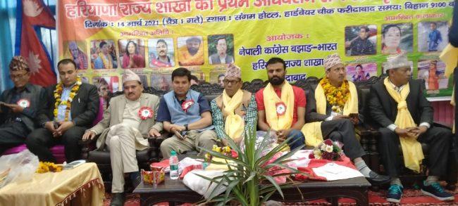 नेपाली जनसम्पर्क समिति उत्तर भारत क्षेत्र हरियाणा खण्डको अधिबेशन सम्पन्न