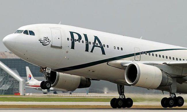 नेपालसँग सिधा उडान संचालन गर्न पाकिस्तान इन्टरनेशनल एयरलाइन्सलाई आग्रह