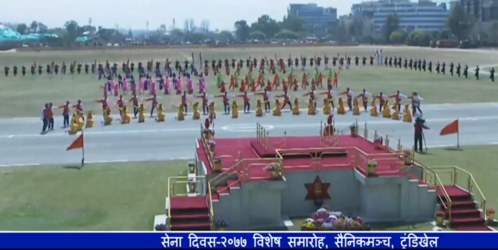 नेपाली सेना दिवस टुँडिखेलबाट प्रत्यक्ष प्रशारण
