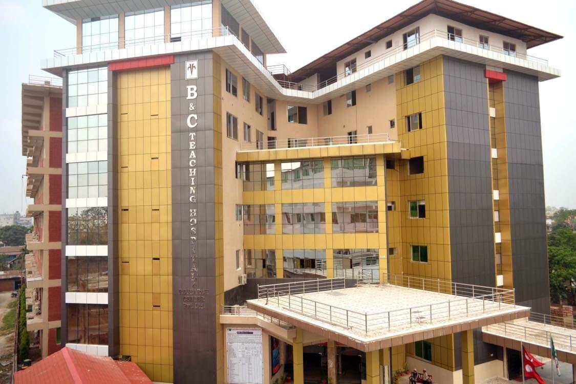 बिएण्डसी अस्पतालले सम्बन्धन पाउनु पर्छ : प्रा.डा. शर्मा