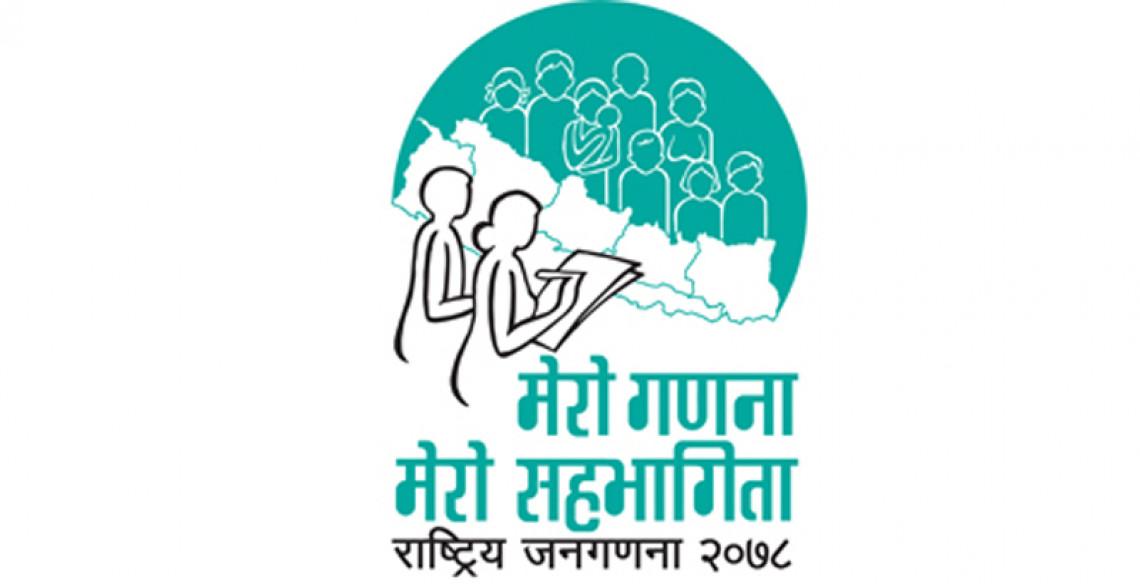 जनगणनाका लागि घरपरिवारको सूचीकरण कार्य सम्पन्न