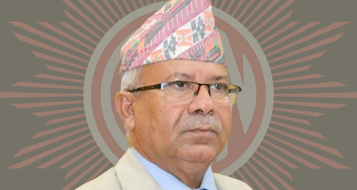 विश्वासको मत नदिनु पार्टीप्रतिको निष्ठाः माधवकुमार नेपाल (विज्ञप्तिसहित)